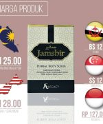 jamshir-herbal-body-scrub-smart-shop-1901-28-F1519684_5